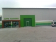 AGROSTORE AND WAREHOUSE Nova Zagora